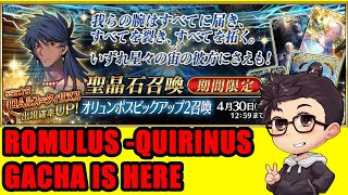 Romulus-Quirinus  - (Fate/Grand Order) - ROMULUS - QUIRINUS Gacha is here!! Fate/Grand Order Lostbelt Olympus Pick Up Gacha 2