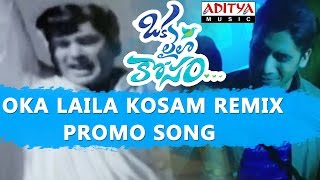 Oka Laila Kosam Remix Promo Video Song || Oka Laila Kosam Telugu Movie