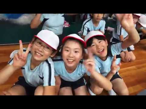 「全力でぶつかる!」平成30年度 岐阜聖徳学園大学附属小学校 運動会