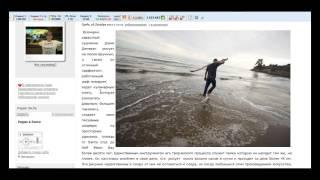 Поиск подписчиков и принцип работы через Бесплатные блоги