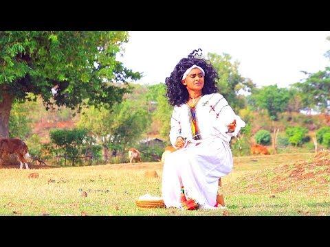 Geremew Gualu – Sim Alew Gonder | ስም አለው ጎንደር – New Ethiopian Music 2017 (Official Video)