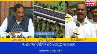 PC Mohan shares his opinion about Steel Flyover Project