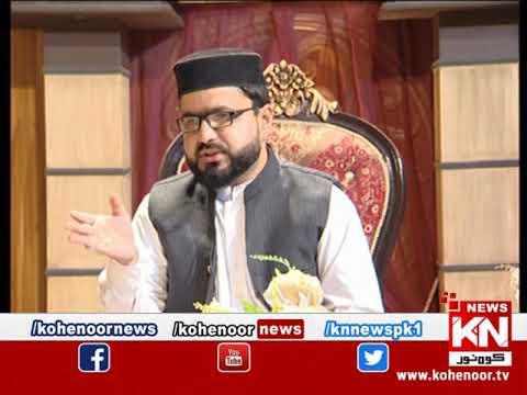 Istakhara 24 March 2019 | Kohenoor News Pakistan