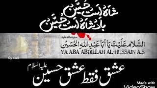 qaid mein bali sakina - मुफ्त ऑनलाइन वीडियो