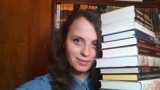 Книжные покупки #Октября))) Мариша Пессл и другие книги )))