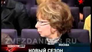 современник.avi