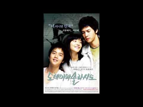 Do Re Mi Fa Sol La Si Do OST - The Time Of Waiting (Piano Ver.)