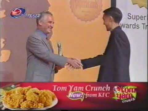 Malaysia News Coverage 2004