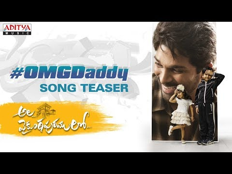 omg-daddy-song-teaser-from-ala-vaikuntapuramulo
