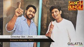 Admin  Horror Comedy Galatta Meet SBKTs Jiiva  Ike  Video Part 1             Part 2