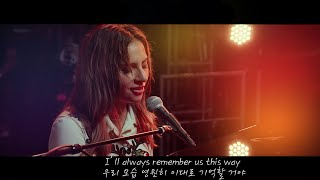 스타 이즈 본 Ost Lady Gaga   Always Remember Us This Way 한글가사해석 Lyrics