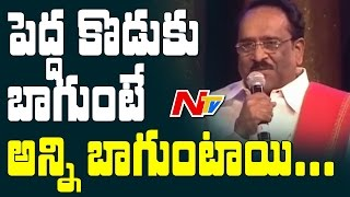 Paruchuri Extra Ordinary Words About Chiranjeevi  Khaidi No 150 Pre Release Event