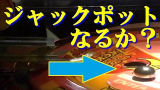 【メダルゲーム】スピンフィーバーを攻略する!!ついにジャックポットか!?