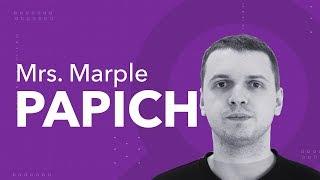 Mrs. Marple | Папич: