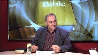 """Atbildes uz klausītāju jautājumiem: """"Ko par to saka Bībele?"""" (73.daļa)"""