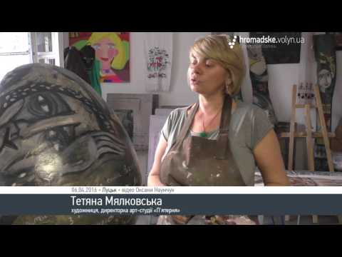 Луцька художниця створила особливу писанку - YouTube