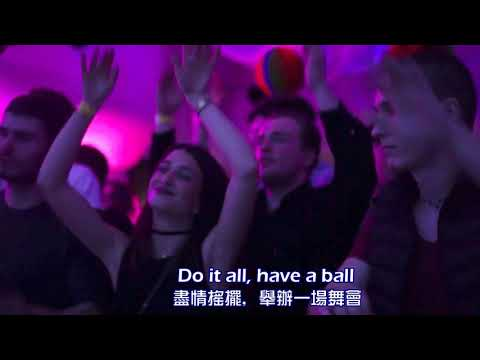 Saturday Night 週末夜 [ 經典懷舊西洋舞曲 ] / Bay City Rollers [ 中英歌詞 ]