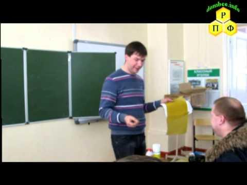Качество воска и производство вощины