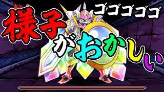 【異聖の天上宮殿3階】超強化された虹の番人が立ちはだかる!【パズドラ】