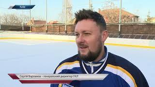 """Программа """"Тиждень УХЛ"""" от 18.02.19"""