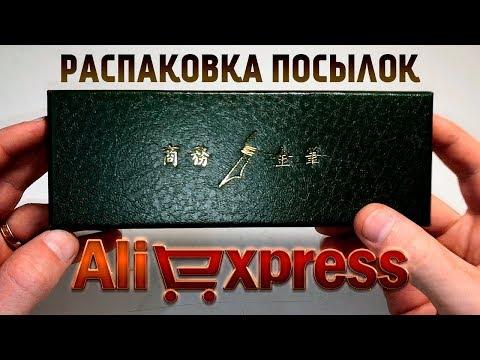 Товары с Алиэкспресс от которых ты офигеешь. Распаковка посылок из Китая