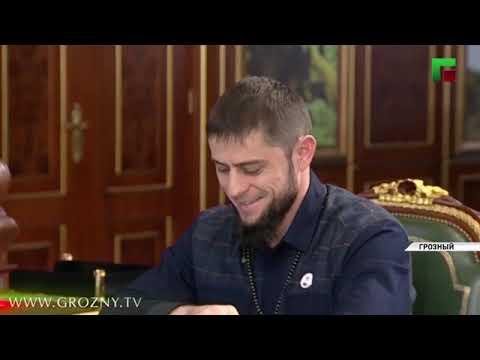 Рамзан Кадыров произвел структурные изменения в Правительстве ЧР