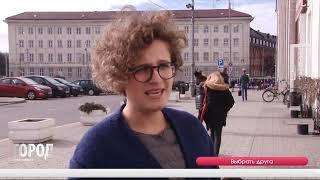 Служба новостей ГОРОД 28 03 2019