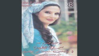 تحميل اغاني Kenna Chi Miyi Wkhamssin MP3