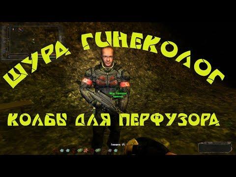 Народная солянка 2016. Колбы для перфузора.