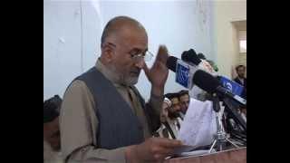 preview picture of video 'د حاجي عبدالظاهر ( قدیر ) مطبوعاتي کنفرانس دوهمه برخه'