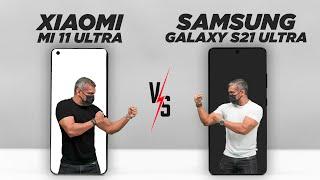 Xiaomi Mi 11 Ultra vs Samsung Galaxy S21 Ultra 5G - Who's the true ULTRA?