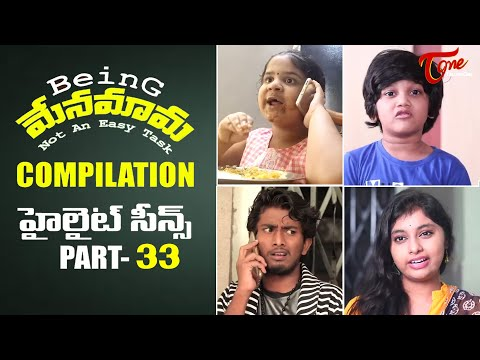 Best of Being Menamama | Telugu Comedy Web Series | Highlight Scenes Vol #33 | Ram Patas | TeluguOne