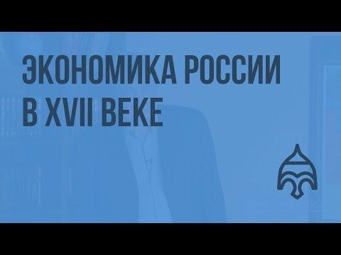 Русская древлеправославная церковь официальный сайт