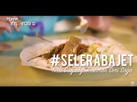 Video #SeleraBajet: Nasi Dagang Restoran Seri Soga, Shah Alam.