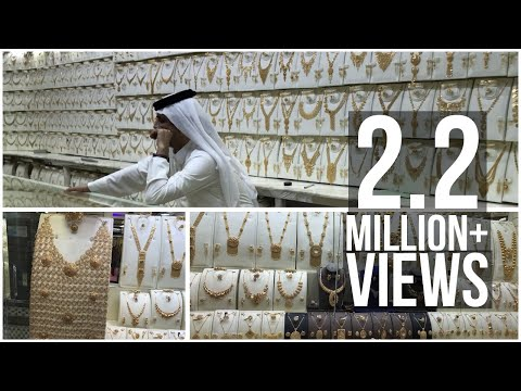 Very cheap gold market Saudi Arabia City Jeddah Balad