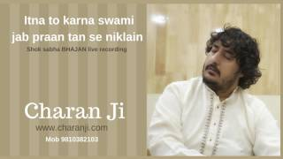 ITNA TO KARNA SWAMI BHAJAN Charanji