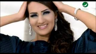 تحميل و استماع Hasna Zalagh Ghayeb Aane حسناء زلاغ - غايب عنى MP3