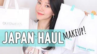 JAPANTRIPHAUL|BeautyMakeupCosmeDrugstore일본하울!일본에서꼭사야돼!