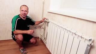 Радиатор биметаллический Алтермо Торино  555/78/80 18 атм. 5 секций от компании Биметаллические радиаторы отопления Алтермо в Харькове - видео 2