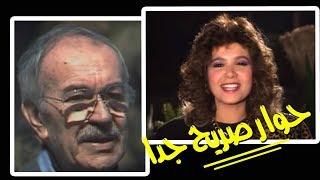 تحميل اغاني حوار صريح جداً׃ منى الحسيني مع عادل أدهم وحوار عن السينما MP3