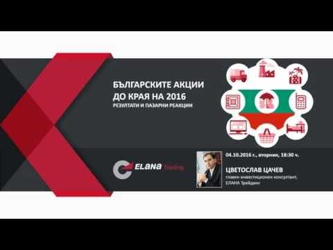 Лучший бизнес брокер россии