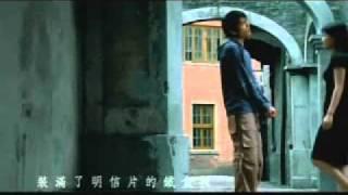 Jay Chou - Shang Hai Yi Jiu Si San (Shanghai 1943)