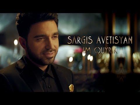 Sargis Avetisyan - Im quyrik