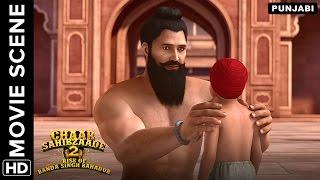 A cruel end for Banda Singh Bahadur and his son | Chaar