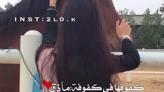 اغاني حصرية |شيله| |جرح المعنى????| |عبدالله ال مخلص| تحميل MP3