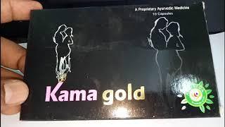 Kama Gold Capsules Ayurvedic Capsules For Power & Stamina For Men