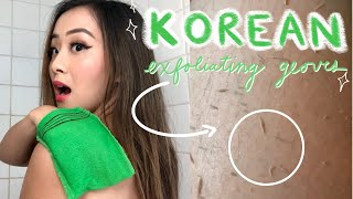 KOREAN EXFOLIATING GLOVES/MITT TIK TOK TREND | discolouration, hyperpigmentation, & ingrown hairs