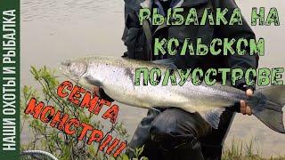 Речная рыбалка в мурманской области форум