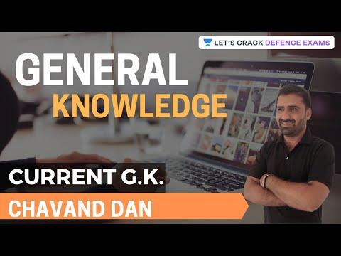 Knowledge Hunt (Part 8) | Current G.K. | CDS 2020 | Chavand Dan