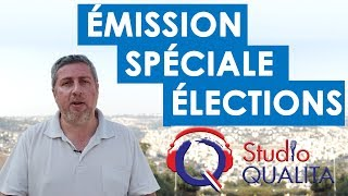 knesset#18 – Les coulisses de la Knesset, émission spéciale élections